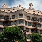 Gaudí's La Pedrera