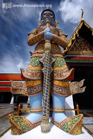 Thot-Khiri-Thon